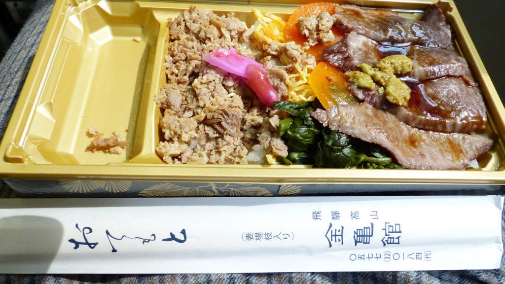 1,500円の高級駅弁「飛騨牛ローストビーフ寿司」